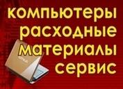Ерохин Александр